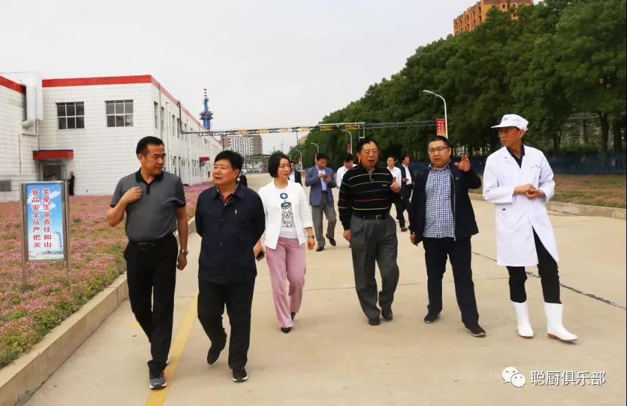 湖南聪厨与双汇集团协商开展食材供应链战略合作