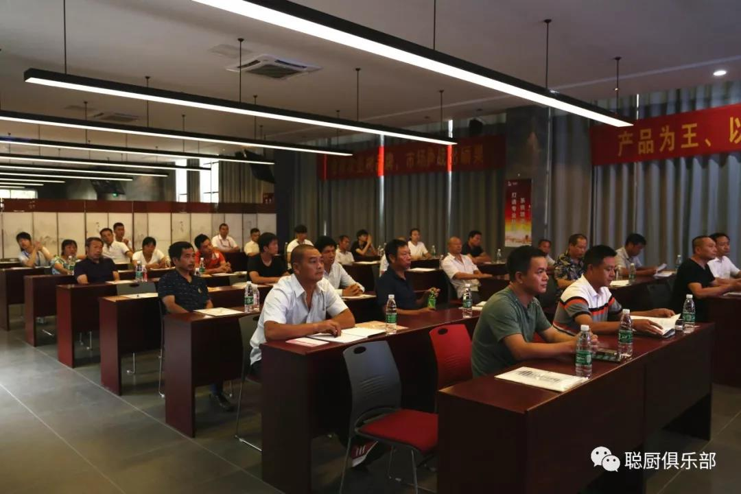 浏阳市农村集体聚餐安全培训班在我公司正式开班