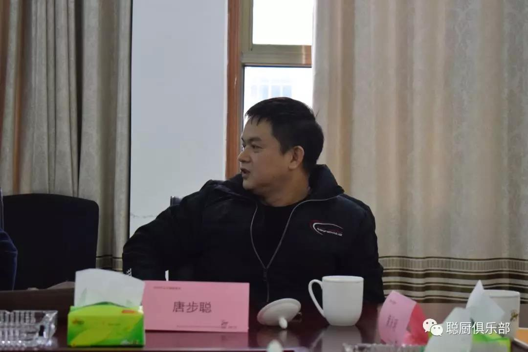 「2020农业大咖圆桌会」 在浏阳市两型产业园聪厨举行