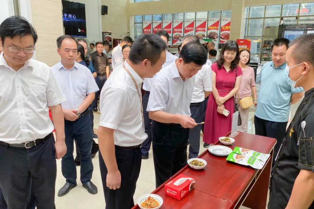 湖南省农村农业厅厅长袁延文等领导莅临聪厨食品观摩指导