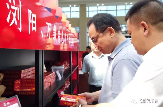 湖南省市场监督管理局长向曙光一行莅临聪厨参观指导